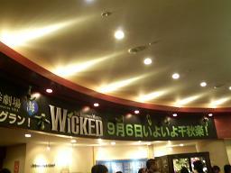 090613_wicked1.jpg